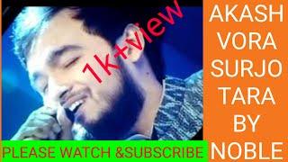 Akash vora surjo tara by nobel #nobel#who r nobel's fan please subscribe mp3 song download