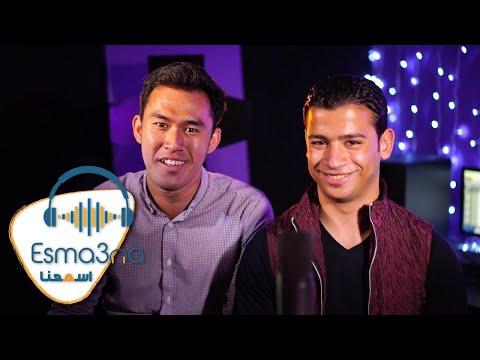 ميدلي في حب النبي - عدنان احمد و عمر احمد | Adnan Ahmed & Omar Ahmed - Medly