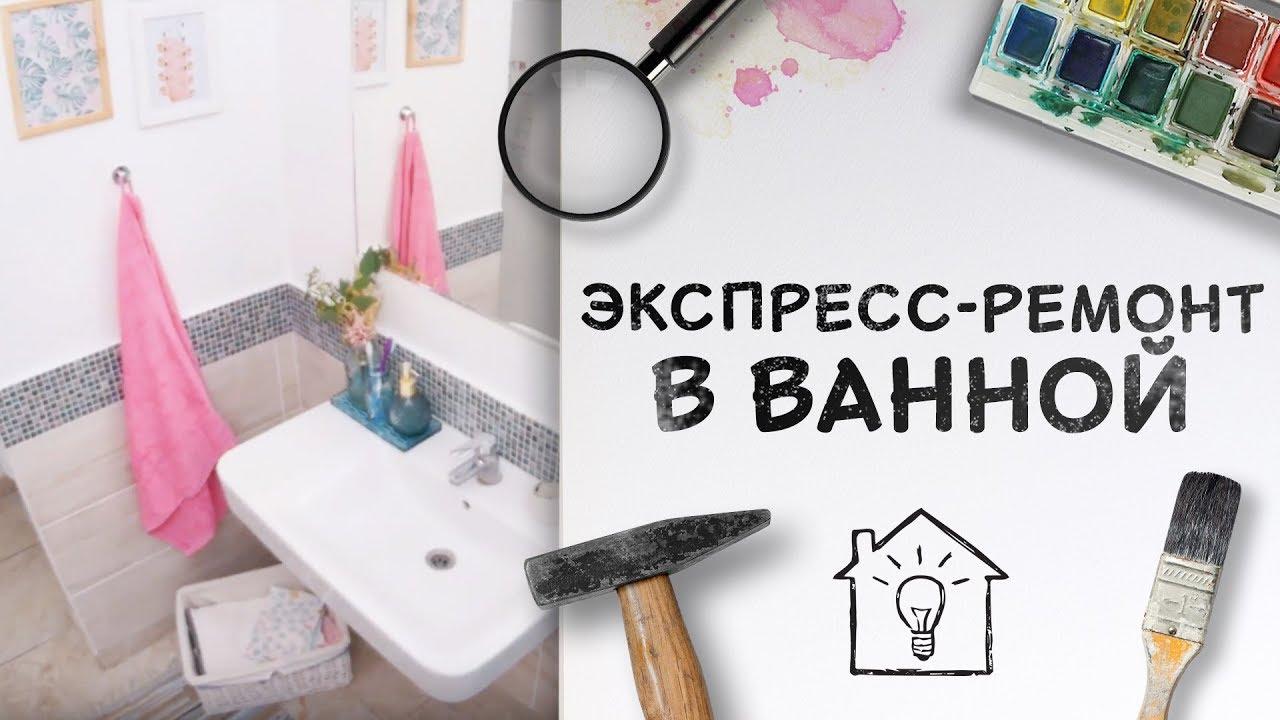 VIVON.RU Сантехника и мебель для ванной - YouTube