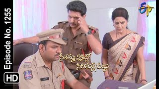 Seethamma Vakitlo Sirimalle Chettu | 9th September 2019 | Full Episode No 1255 | ETV Telugu