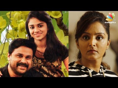 Dileep used my daughter's name to marry Kavya Madhavan : Manju Warrier Angry Response | Hot News