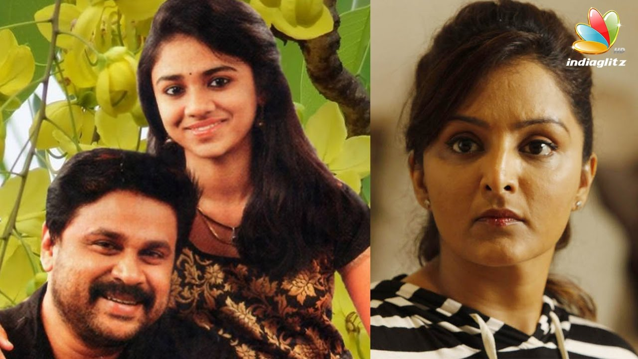 Dileep Used My Daughter S Name To Marry Kavya Madhavan