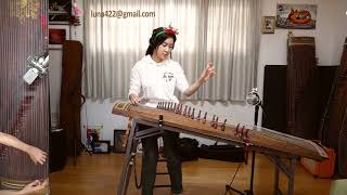 Ben E. King- Stand By Me Gayageum ver. by Luna