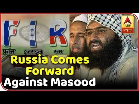France, Israel, Russia come forward against Masood Azhar
