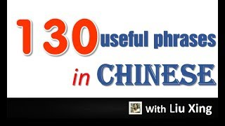 Learn Chinese While You SLEEP/ 130 useful phrases in chinese/ 学中文.