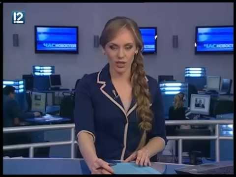 Петропавловск канал новостей