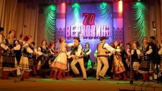 Ансамбль пісні та танцю Верховина/Ukrainian folk song dance music