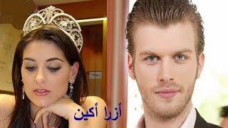 شاهد خطيبة مهند التركى ملكة جمال الكون أزرا أكين...لايفوتكم