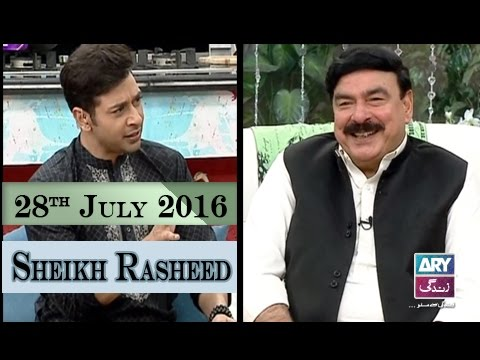 Salam Zindagi - Guest: Sheikh rasheed - 28th July 2016 | ARY Zindagi Show