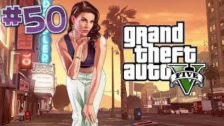 Grand Theft Auto V (GTA 5) Часть 50:Член на Груди. Женская Писька под Трусами Видео