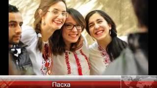 �������� ���� Алжир и наша русская школа ������