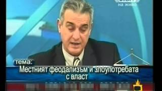 Псувни и ругатни по телевизия СКАТ