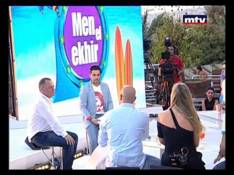 Men El Ekhir - 29/08/2014 - Roni Arayji - من الأخر
