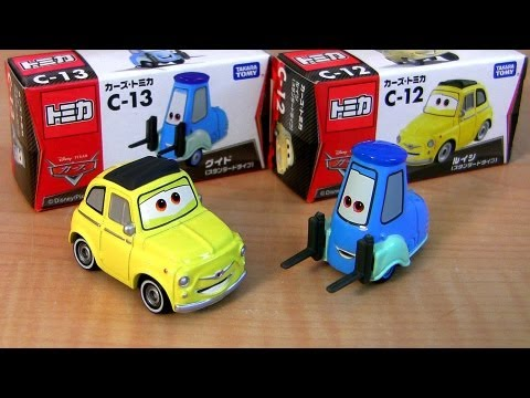 Luigi Guido Cars