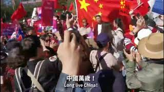 Chinese overseas gather in Sydne in support of