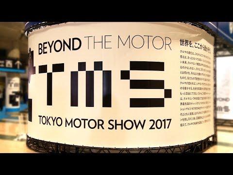 Tokyo Motor Show 2017 - Highlights
