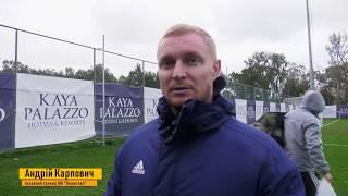 Коментар тренера Окжетпес