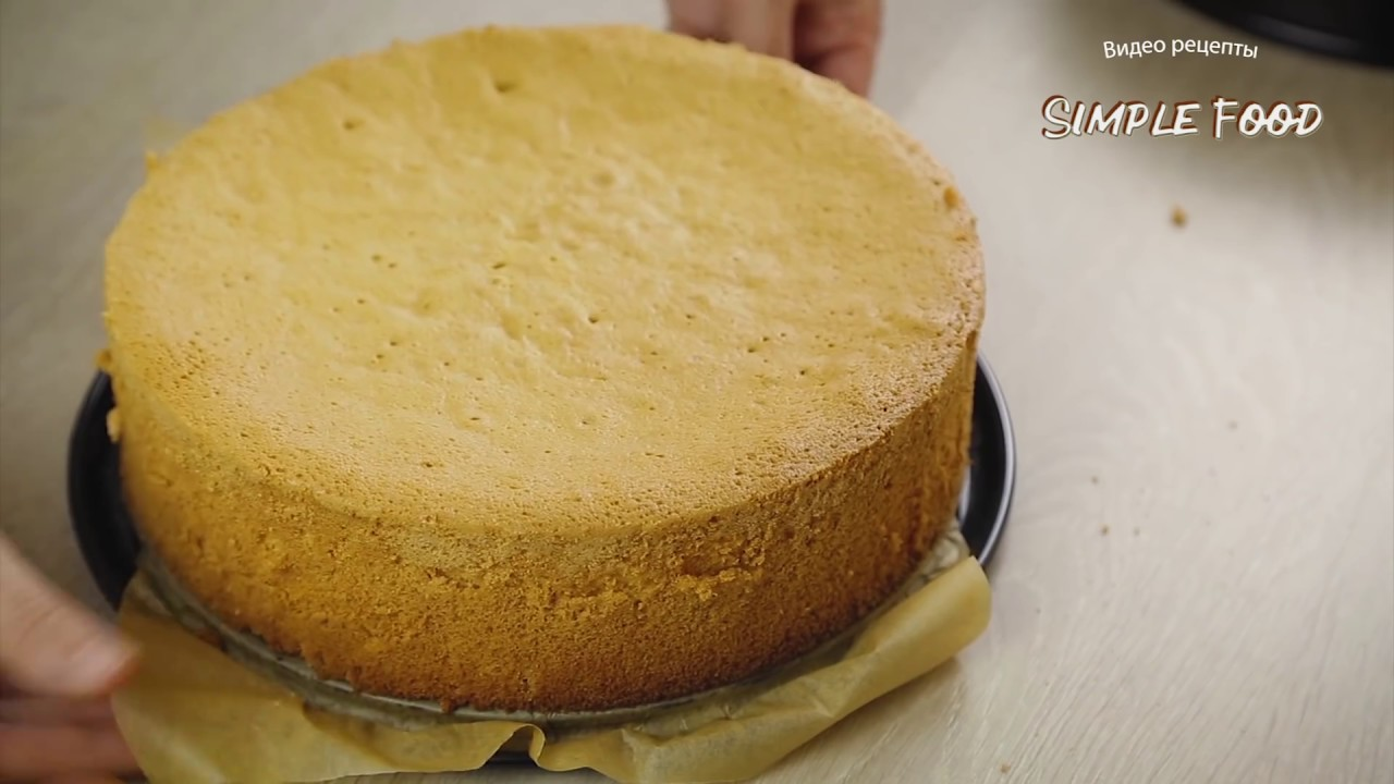 Бисквит просто ИДЕАЛЬНЫЙ ☆  Высокий БИСКВИТ без разделения яиц  ☆ Бисквит для Торта