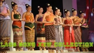LAOS SONG NON-STOP 2017,ແພງລາວມວນໆ,ลาวเพลงใหม่