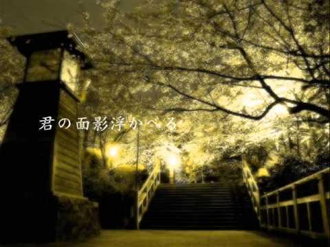 一番星 タイナカサチ -Tainaka Sachi