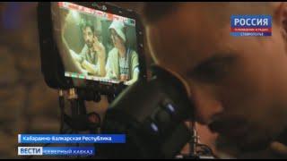 Режиссер Александр Сокуров снимает фильм в Кабардино-Балкарии