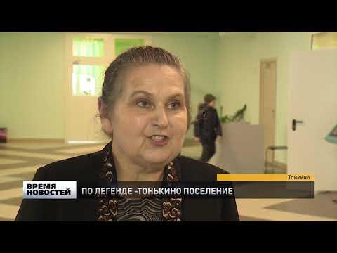 Пресс-тур в Тонкинский район Нижегородской области