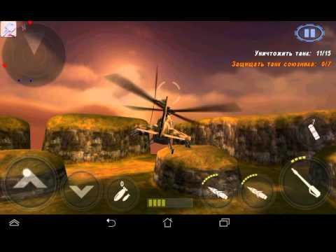 Прохождение игры вертолеты  атака 3D  ч 2- денюшки