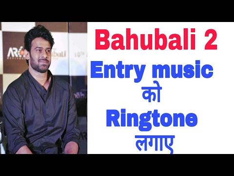 Bahubali 2 movie Bahubali Entry Music Ringtone