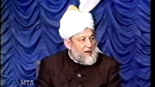Urdu Tarjamatul Quran Class #27, Al-Baqarah verses 235 to 246