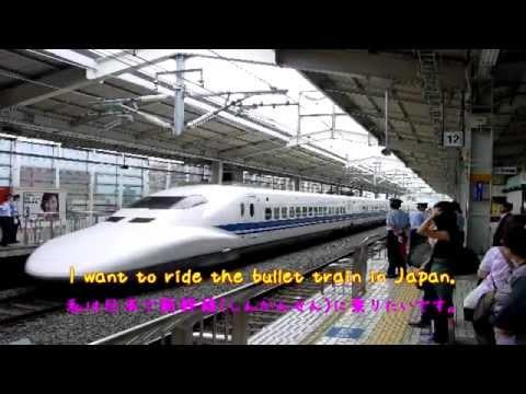 2013 Japanese Language Fair Multimedia Project