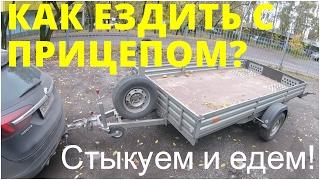 видео Категория водительских прав М: что это означает, каким транспортным средством можно управлять и как получить такие права