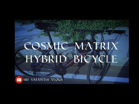 COSMIC MATRIX | HYBRID BICYCLE thumbnail