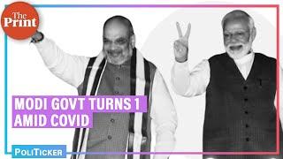 Modi 2.0 first year report card & BJP virtual celebrations