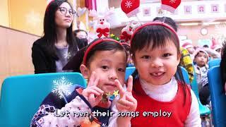 Publication Date: 2019-12-23 | Video Title: 聖誕聯歡會活動花絮回顧