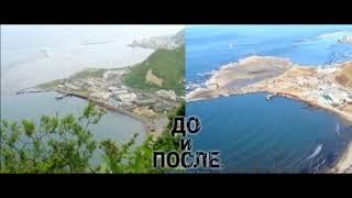 НЕВЕЛЬСК