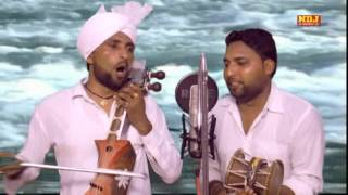 Latest Song 2016 / पीर  कर रहा उदंग  / Goga Medi Latest Hit Bhajan Song / NDJ Music