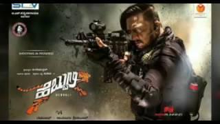 Hebbuli Kannada full HD movie