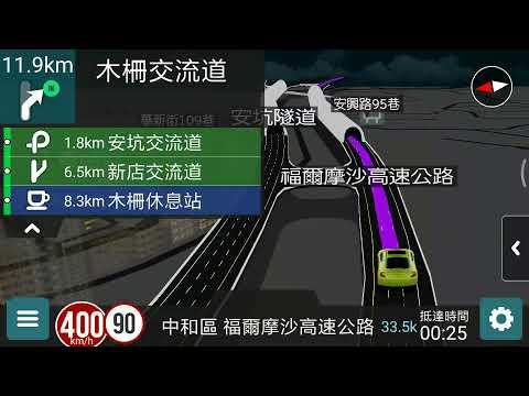 樂客導航王全3D Pro 正式版 (可離線)(試播-晚上版)(全新版)-1 - YouTube