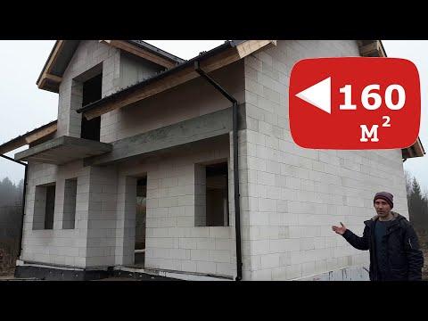 Двухэтажный дом из газобетона. Проект Z28 V2 от Z500. Строительство коробки из блока под ключ. 0+
