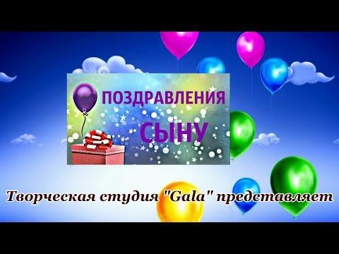 С днём рождения, сыночек Димочка! 01.01.2018.