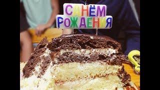 """Нежный торт """"Панчо классический"""""""