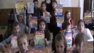 Бінарний урок читання та образотворчого мистецтва. 4 клас. Вчителі: Домбровська Н.М., Дуда М.В.