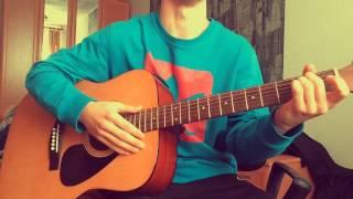 Alexis - Обнуляй (cover)