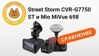 Mio: купить видеорегистраторы и радар-детекторы