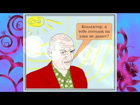 Ульяновск – магазин DNS Технопоинт Ульяновск : адрес