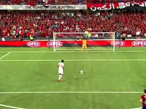 Image result for كهربا السوبر