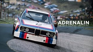 ADRENALIN - OFFICIAL TRAILER