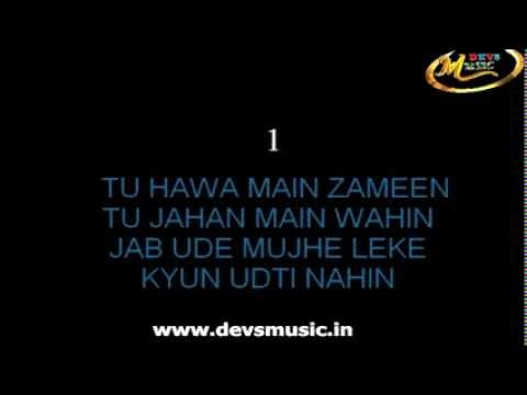 Khudaya Khair Karaoke Film Billu www.devsmusic.in Devs Music Academy