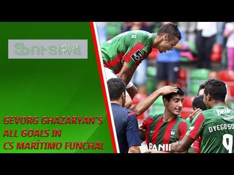 Gevorg Ghazaryan's all goals in CS Maritimo Funchal