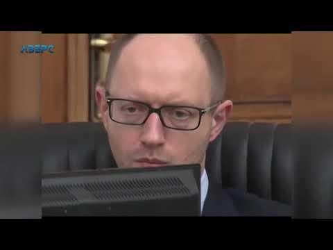 ТРК Аверс: Турчинов, Яценюк, Порошенко: Жванія розповів хто на його думку здав Крим